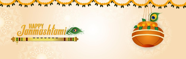 Счастливый баннер празднования кришны джанмаштами с маханом матаки