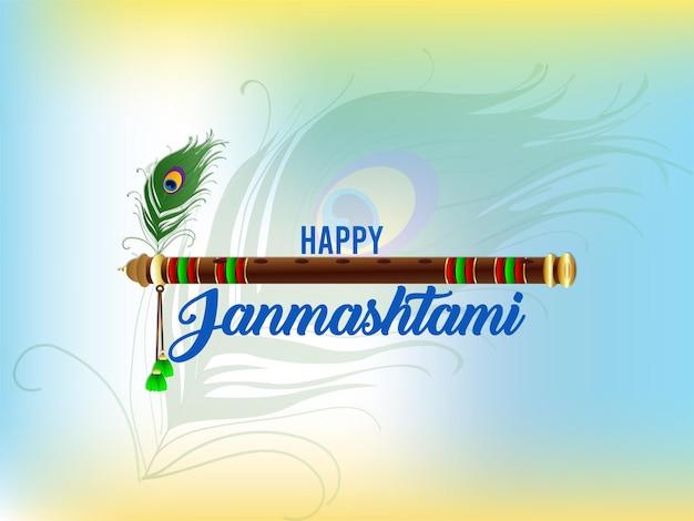 Happy krishna janmashtami celebration greeting card