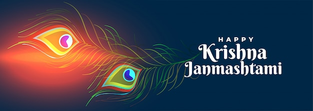 Happy krishna janmashtami festival banner with peacock feathers