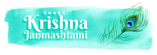Happy krishna janmashtami festival watercolor banner design