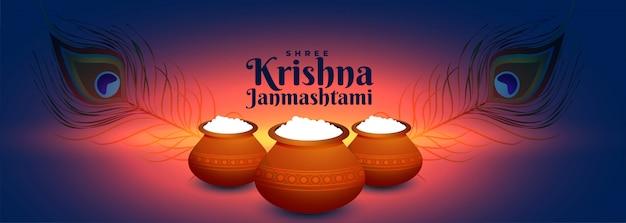 Banner incandescente felice festival indiano krishna janmashtami