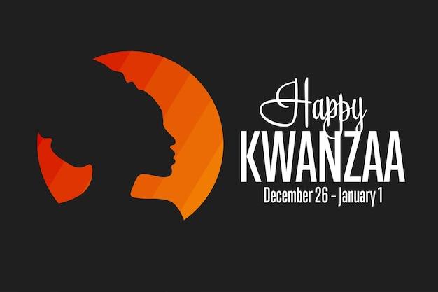 幸せなクワンザ。 12月26日から1月1日まで。休日のコンセプト。