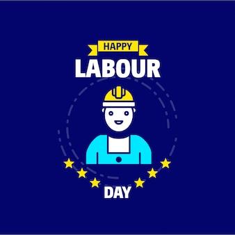 Счастливый рабочий день