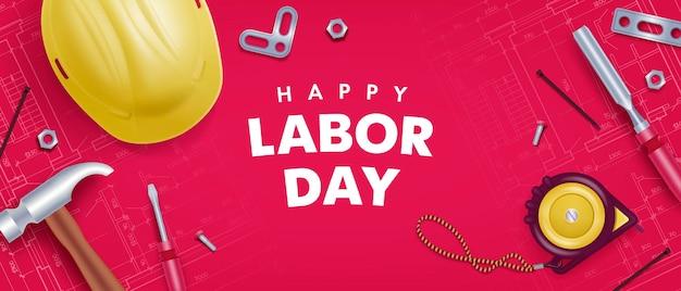 幸せな労働者の日のバナー
