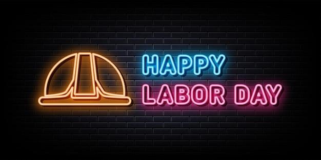 幸せな労働者の日のネオンサインとシンボル