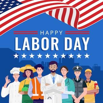 幸せな労働日。アメリカの国旗で立っている様々な職業の人々。