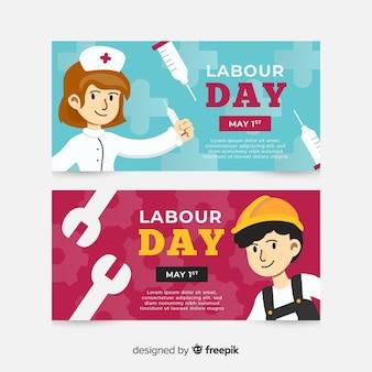 Webとソーシャルメディアのための幸せな労働者の日フラットバナー