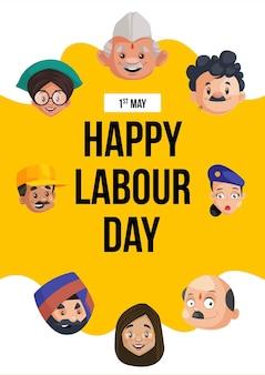 행복한 노동절 전단지 및 포스터 디자인