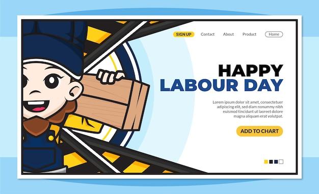 労働者のかわいい漫画のキャラクターと幸せな労働者の日のランディングページのテンプレート