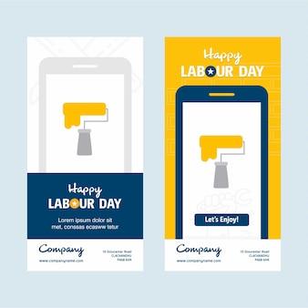 幸せな労働日モバイル広告
