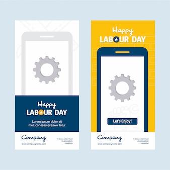 幸せな労働日モバイルアプリのデザイン
