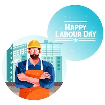 즐거운 노동절