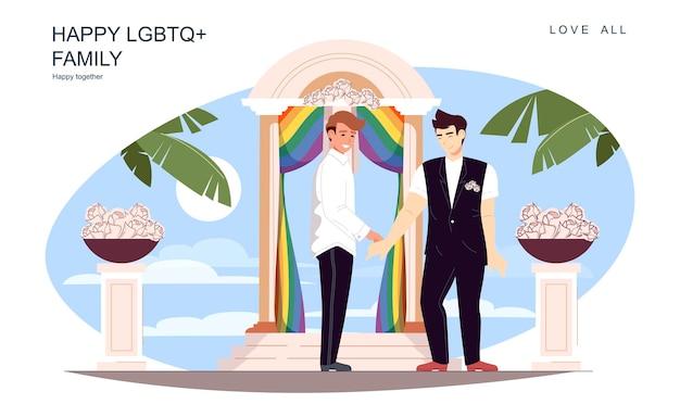 행복한 lgbt 가족 개념 사랑하는 남자들은 축제 행사에서 웨딩슈트를 입고 결혼한다