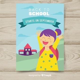Счастливая маленькая девочка на спине в школу, начинается в сентябре