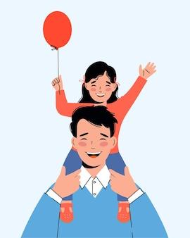 幸せな少女は父親の肩に座っています。フレンドリーな家族の概念。