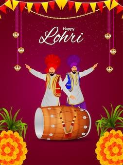 Happy lohri background flyer