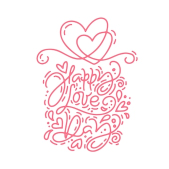 モノライン書道フレーズhappy love day