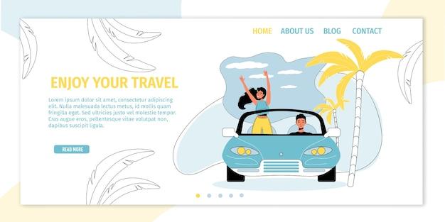 車を運転して幸せな愛情のある男性女性カップル旅行者の文字は冒険の期待で喜ぶ。