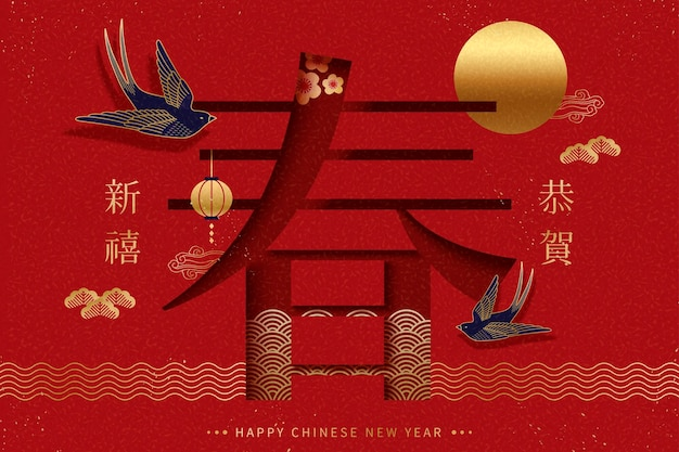 Happy lunar year design with spring word cut out in chinese character and wish you a good year around it