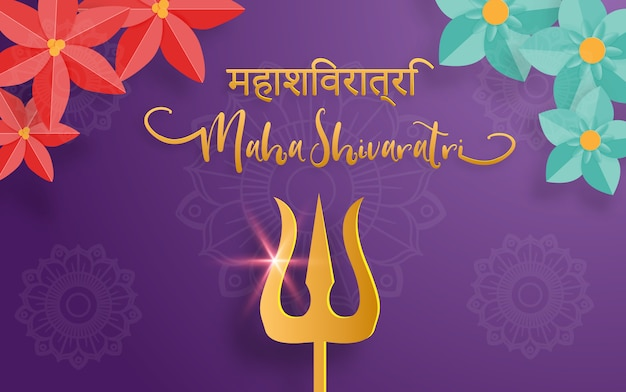 Happy maha shivaratri or night of shiva festival holiday with trident and flowers