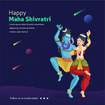 女神パールヴァティーと踊るシヴァ神との幸せなマハシヴラトリバナーデザインテンプレート