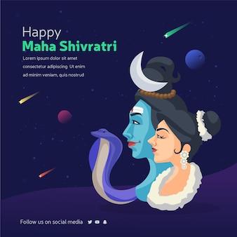 Happy maha shivratri banner design template with lord shiva and goddess parvati