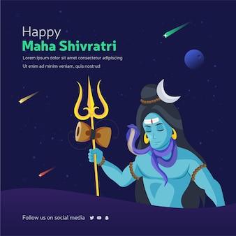 Happy maha shivratri banner design template Premium Vector
