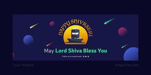 Happy maha shivratri festival cover page template