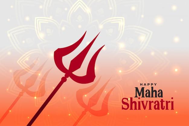 Happy maha shivratri hindu festival background