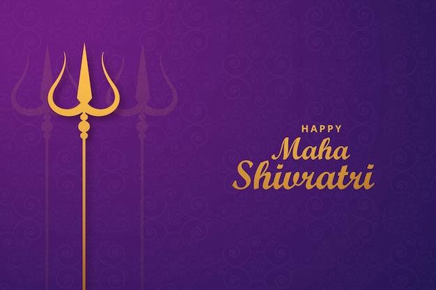 Happy maha shivratri lord shiva trishul