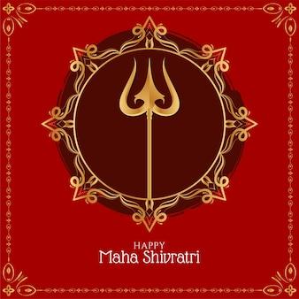 Happy maha shivratri red color background vector