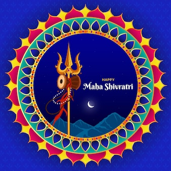 Happy maha shivratri, shivlinga with shesh naag