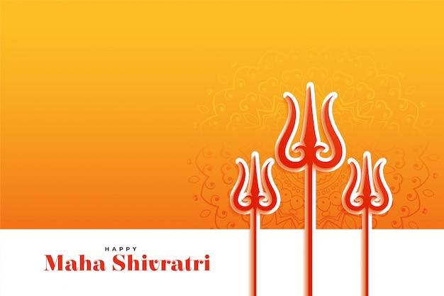 Happy maha shivratri wishes card with trishul weapon background