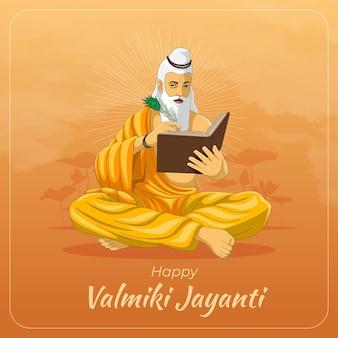 해피 마하리쉬 발미키 자얀티 인사말 카드