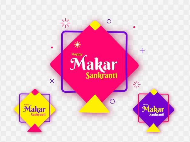 Happy makar sankrのpngの背景に飾られたカラフルな凧