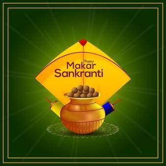 Happy makar sankranti background decorated with creative kite and pot