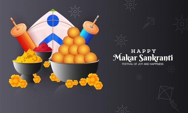 Happy makar sankranti banner