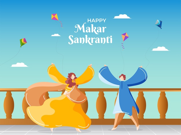 Happy makar sankranti celebration background with cartoon young man and woman catching the kites