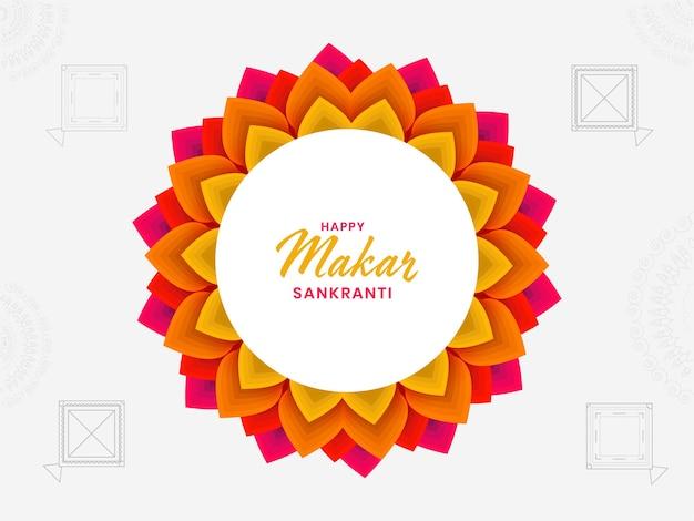Happy makar sankranti concept with mandala floral