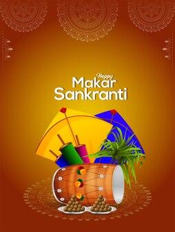 Happy makar sankranti creative elements and background