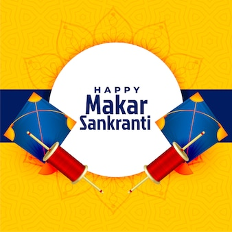 Happy makar sankranti festival card with kite design Free Vector