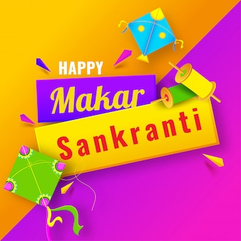 Happy makar sankranti festival celebration template