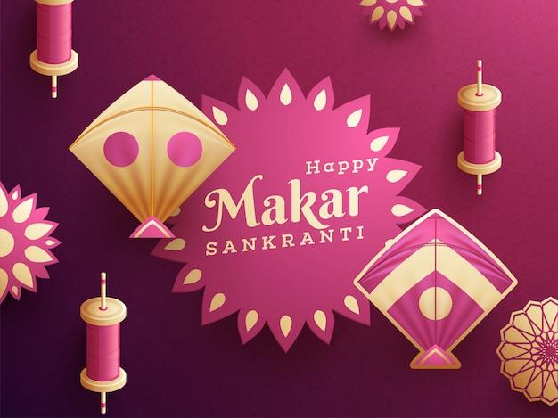Happy makar sankranti festival celebration