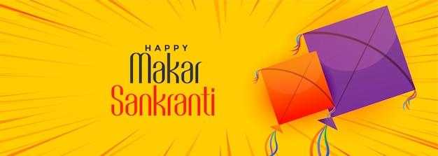 Happy makar sankranti festival of kites card Free Vector
