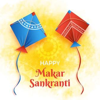 Happy makar sankranti festival with two kite