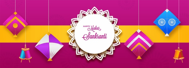 Happy makar sankranti font on paper mandala frame