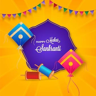 Happy makar sankranti font with kites Premium Vector