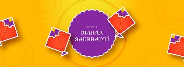 Happy makar sankranti font with sticker style kites decorated