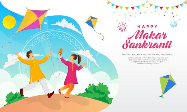 Счастливая поздравительная открытка макара санкранти. индийский мальчик и девочка играют в воздушных змеев на празднике макар санкранти