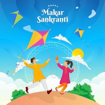 Happy makar sankranti greeting card. indian boy and girl playing kite celebrating makar sankranti festival